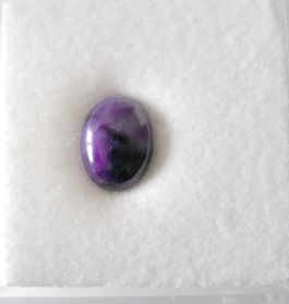 Sugilite cabochon 8 mm, South Africa